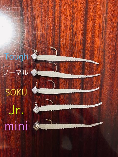 ノーマル、SOKU、mini、Tough、Jr.