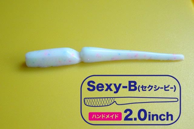Sexy-B(セクシービー)2.0inch