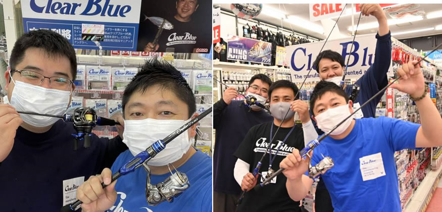 ClearBlueクリアブルー
